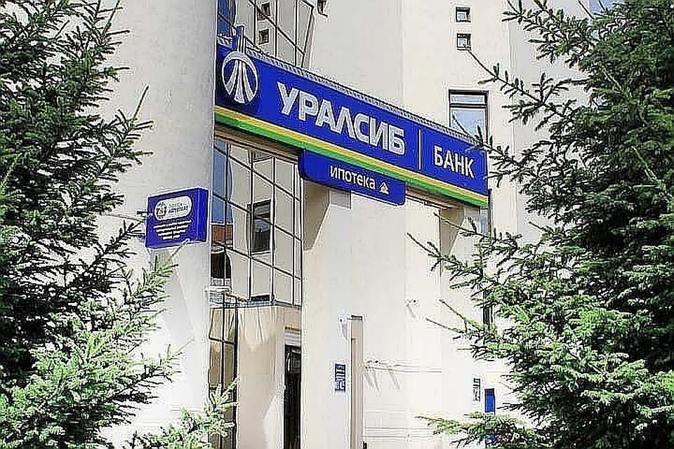 банк кредит европа банк начальник торгового финансирования