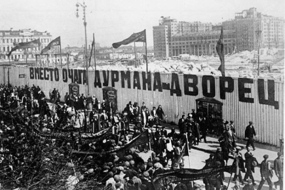 1932 год. Строительство дворца Советов на месте бывшего храма Христа Спасителя.