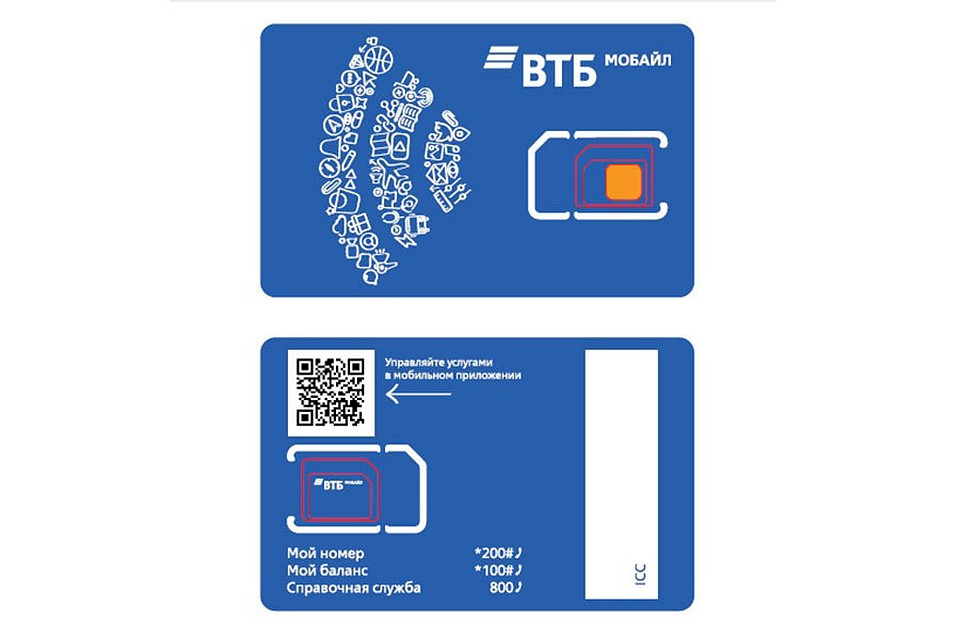 банк втб 24 волгоград официальный сайт личный кабинет срочные займы на карту без отказов круглосуточно без отказа без проверок срочно