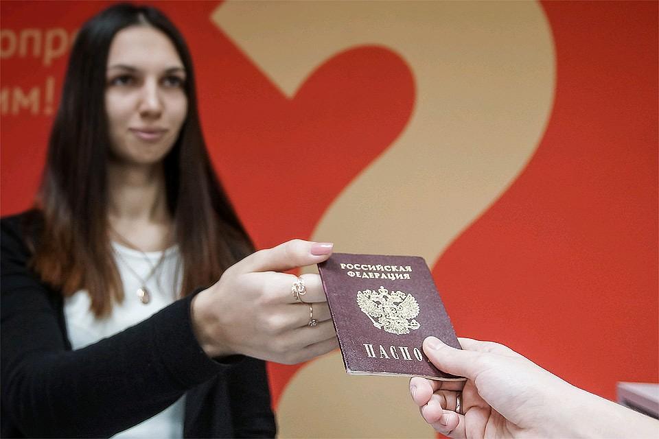 Со 2 октября вступил в силу закон, упрощающий прием в российское гражданство зарубежных высококлассных специалистов.