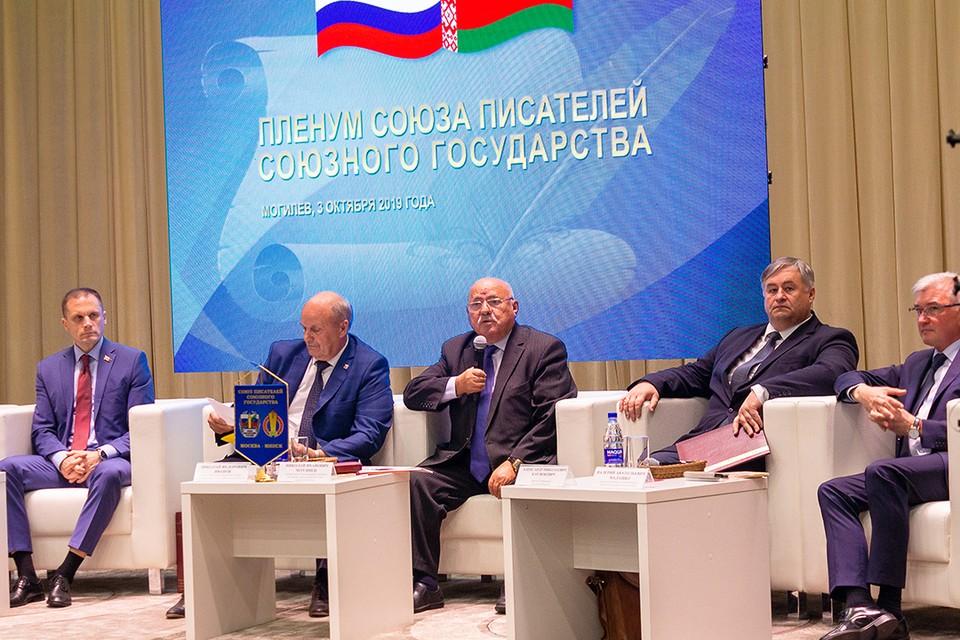 Писатели из России и Беларуси встретились на пленуме в Могилеве. Фото: МАЁРОВ Юрий