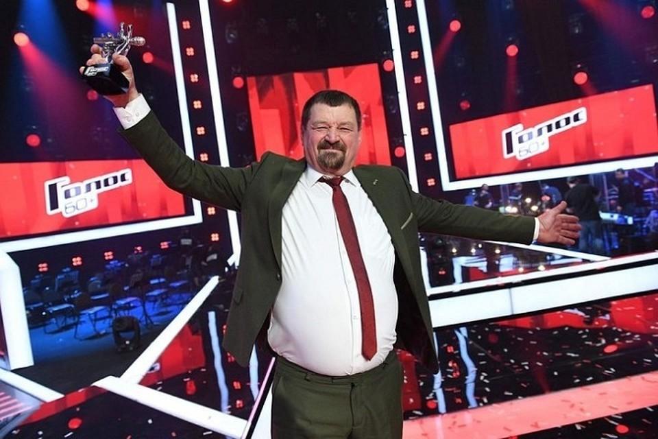 Леонид Сергиенко долго шел к победе. Фото: Первый канал