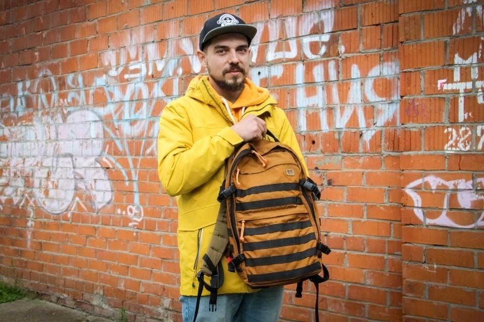 Этот рюкзак Дмитрий сшил для себя своими руками.