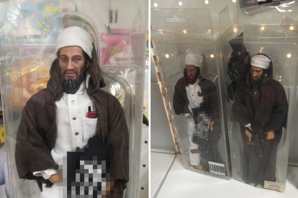 Фигурка бен Ладена стоила 4990 рублей
