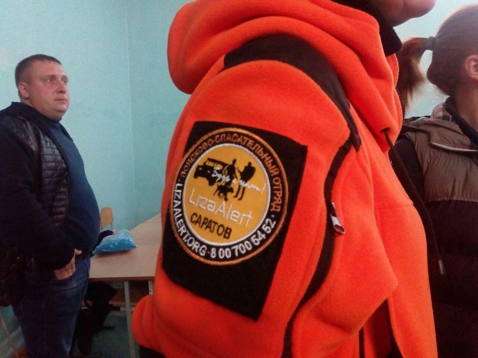 Саратов взбудоражен пропажей 9-летней Елизаветы Киселевой