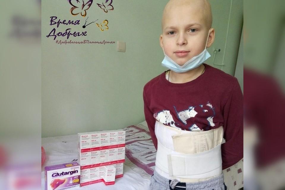 У 12-летнего мальчика острый лимфобластный лейкоз. Фото: vk.com/vremya.dobryh