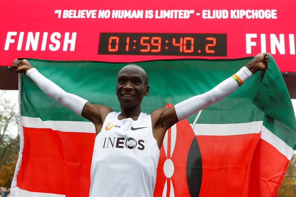 Кенийский бегун - автор рекордного достижения.