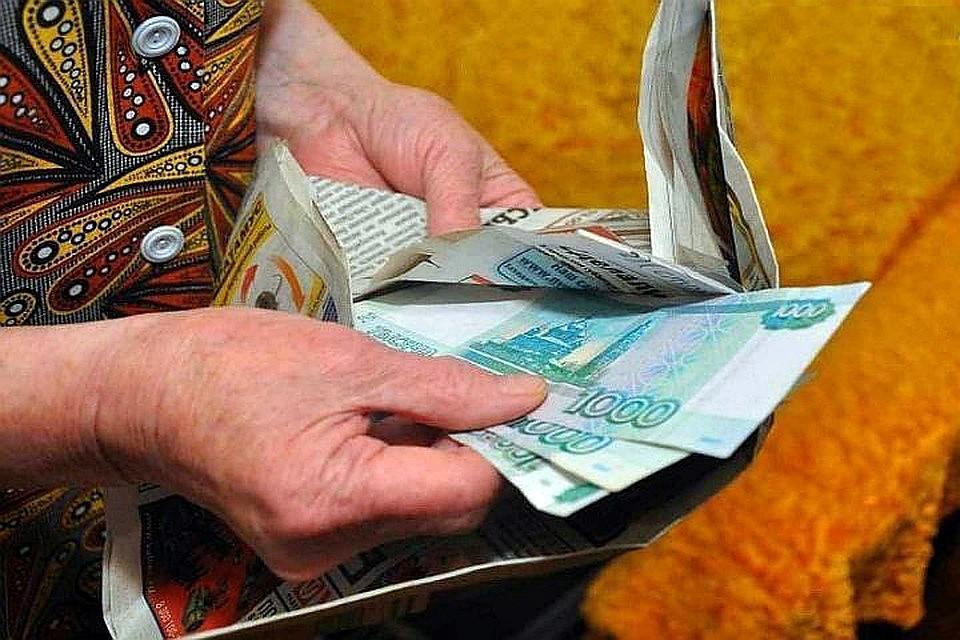 деньги в руки номер телефона в армавире