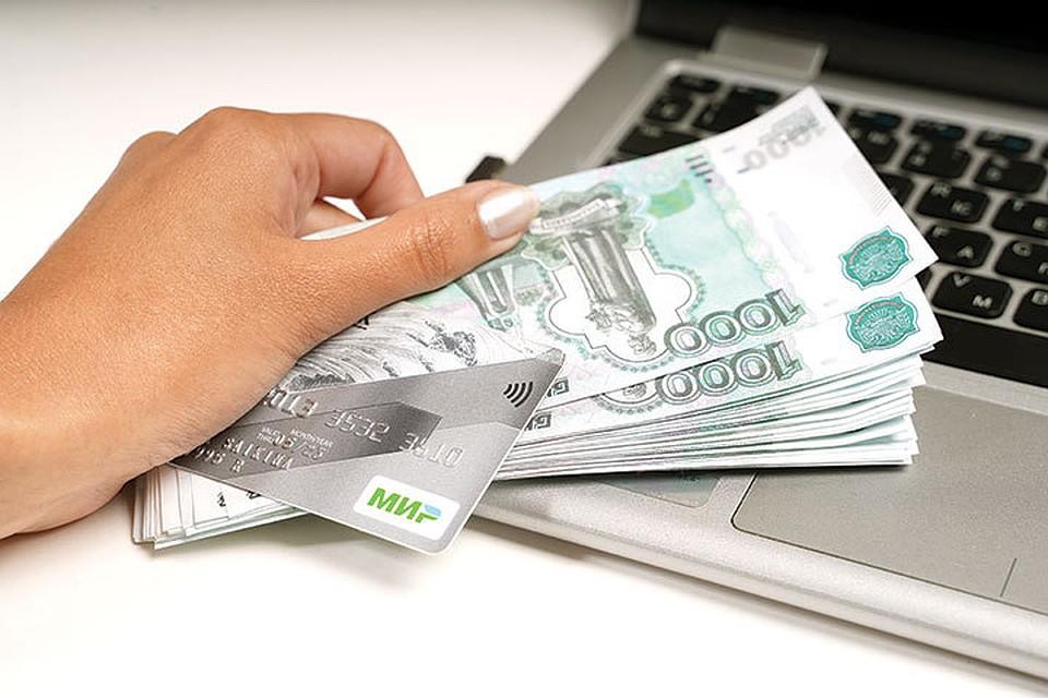 где можно получить деньги в кредит микрозайм на 2 года в ташкенте