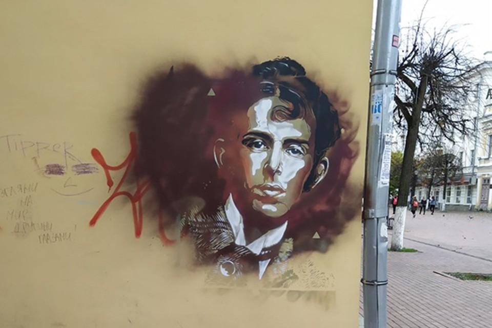 Граффити-портрет поэта Мандельштама появился на Трехсвятской Фото: facebook.com/Наталия Титюченко
