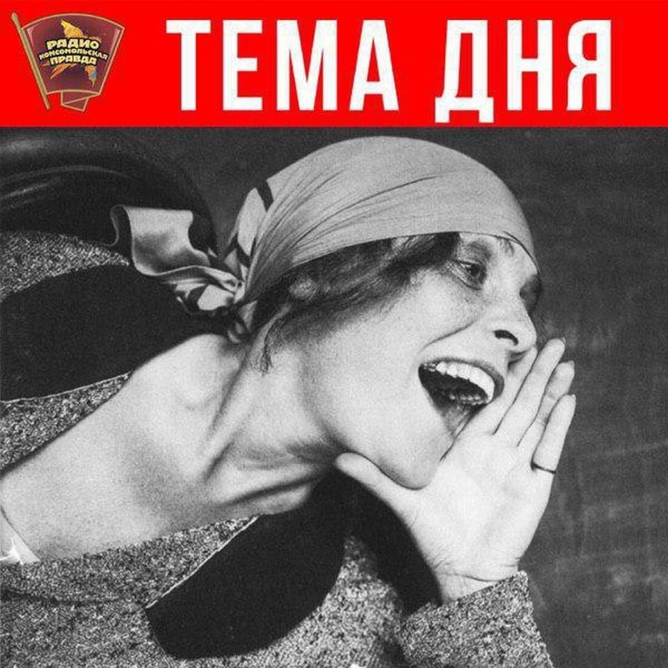 """""""Тема дня"""" в Краснодаре по средам и пятницам в 17:03"""