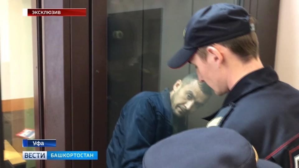 "Фото: стоп-кадр видео от ГТРК ""Башкортостан"""