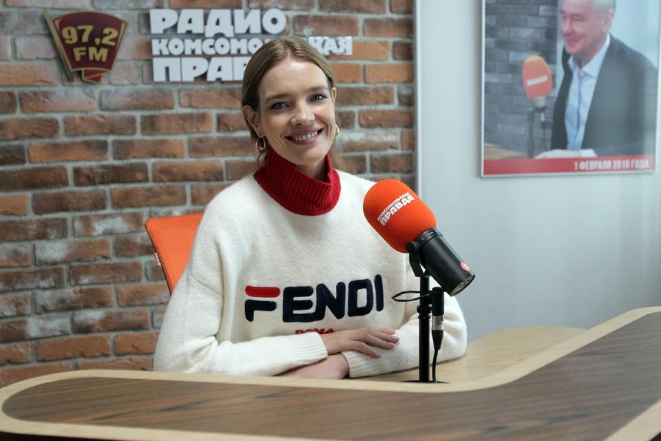 Наталья Водянова на радио «Комсомольская правда».