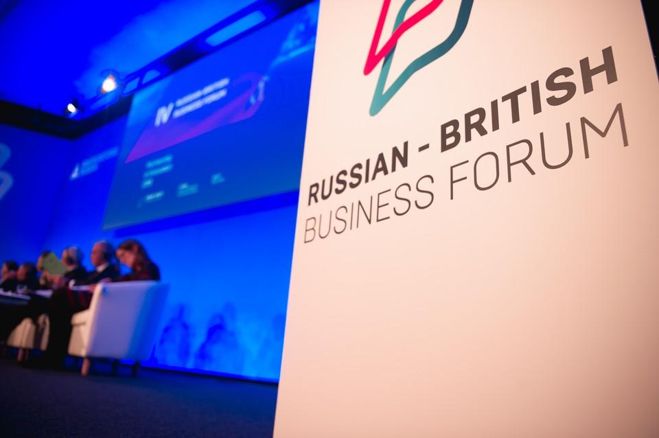 Фото: пресс-служба Российско-британского бизнес-форума