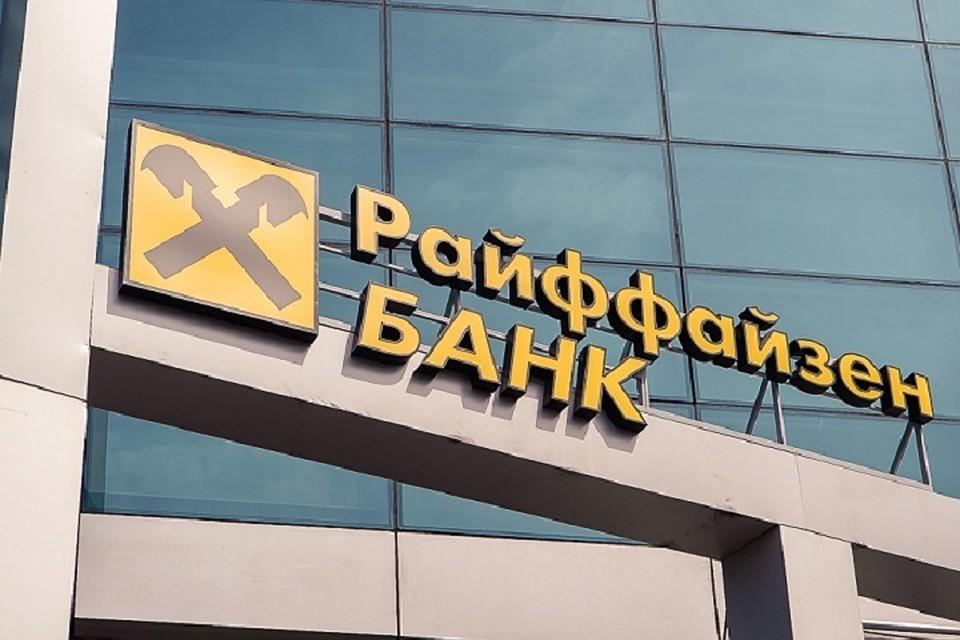 кредитная карта онлайн без справок украина
