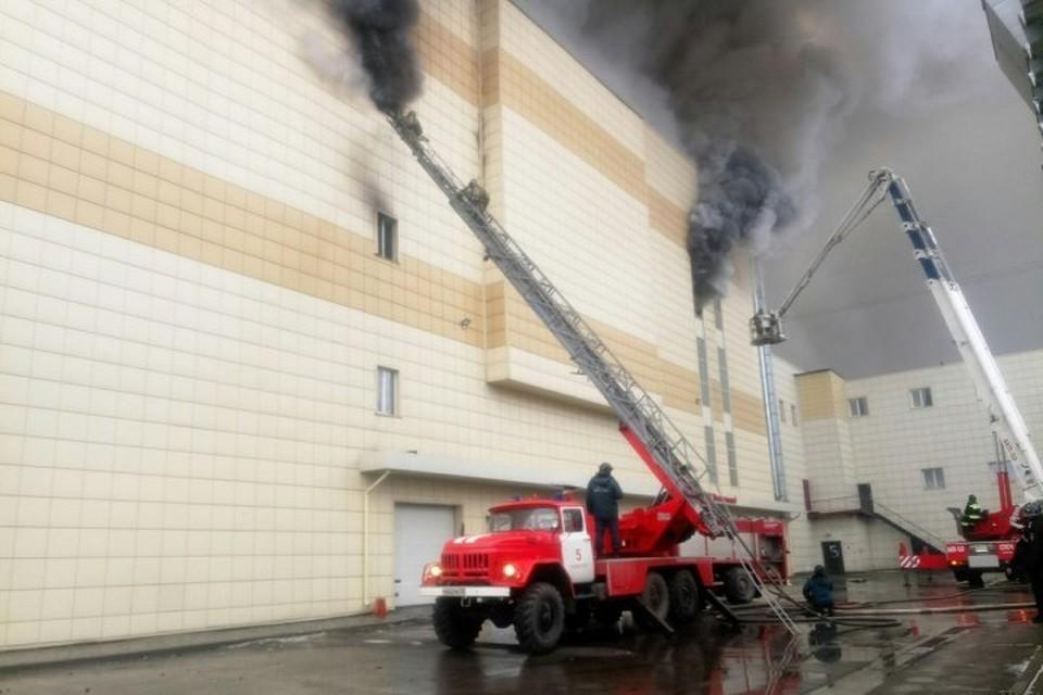 Билетеры кинотеатра «Зимняя вишня» в начале пожара грелись в сауне
