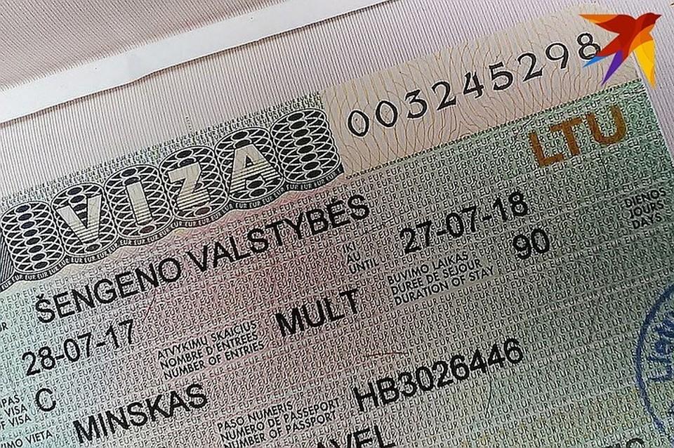 Литва предложит белорусам льготные визы на перезахоронение Калиновского