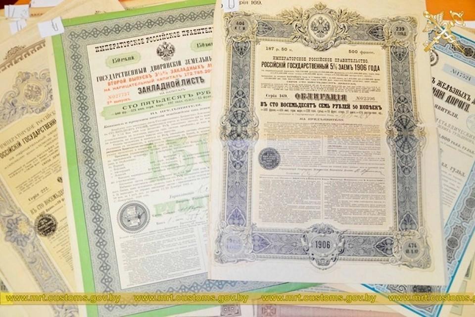 Бумаги были признаны культурными ценностями. Фото: customs.gov.by.