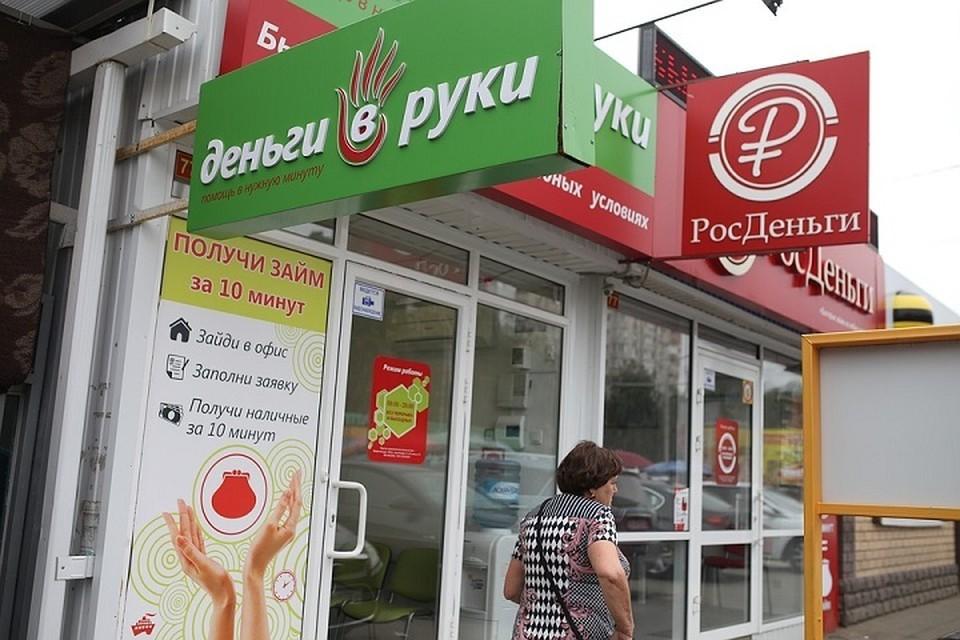 В Хабаровском крае выявили финансовую пирамиду и «черных» кредиторов
