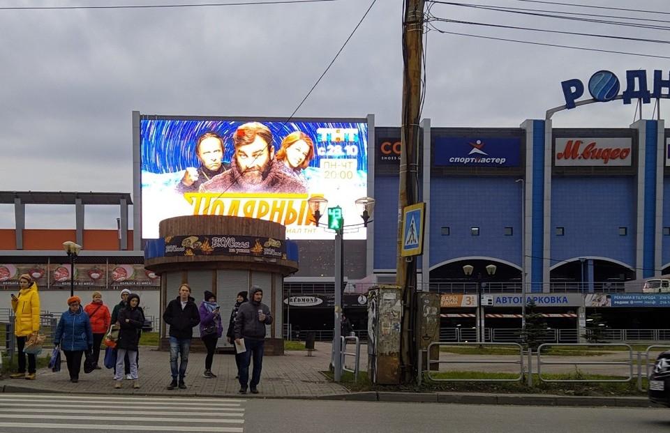 Теперь он светит 43 секунды! Фото: НИколая Ольховского.