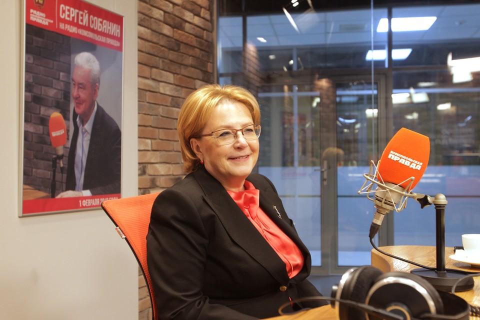 Министр здравоохранения Вероника Скворцова на радио «Комсомольская правда» (97,2 FM).