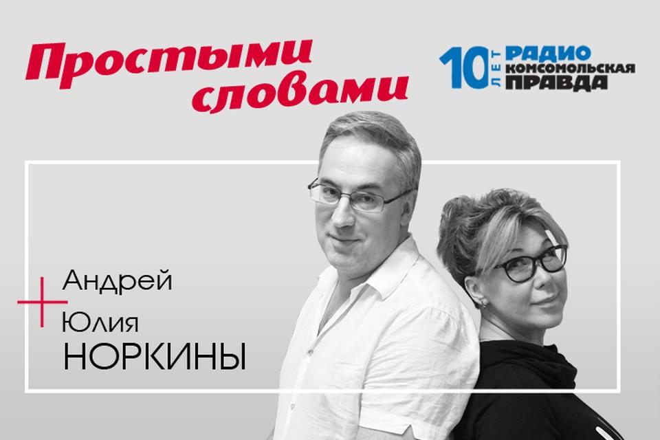 Юрий Быков: Положительные герои исчезли еще в 80-е годы