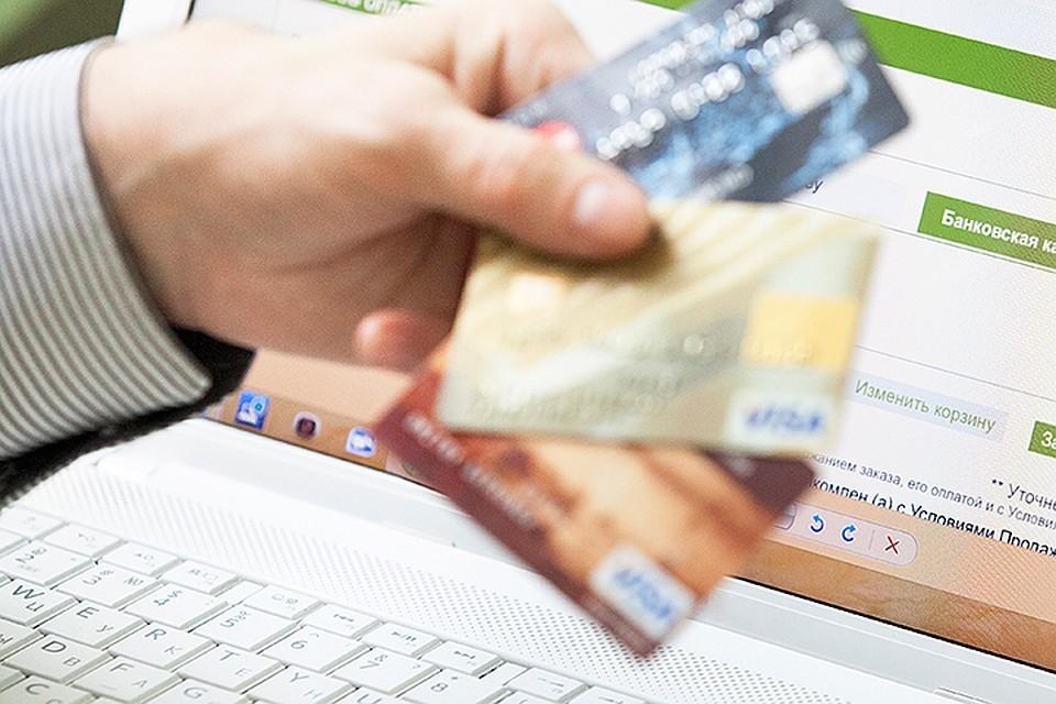 Банки возможно смогут проверять самостоятельно доходы заемщиков