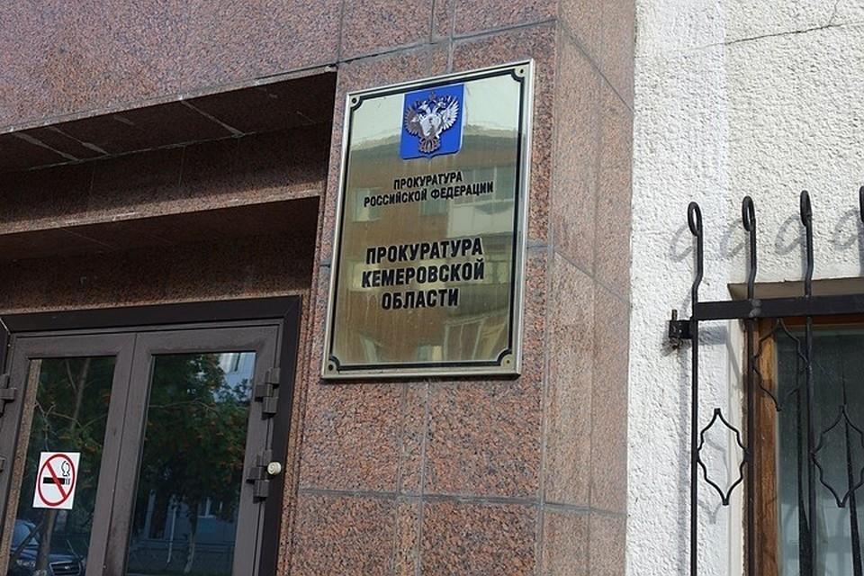 В Кузбассе лже-прокуроры просят жителей купить им дорогой алкоголь и перечислить деньги