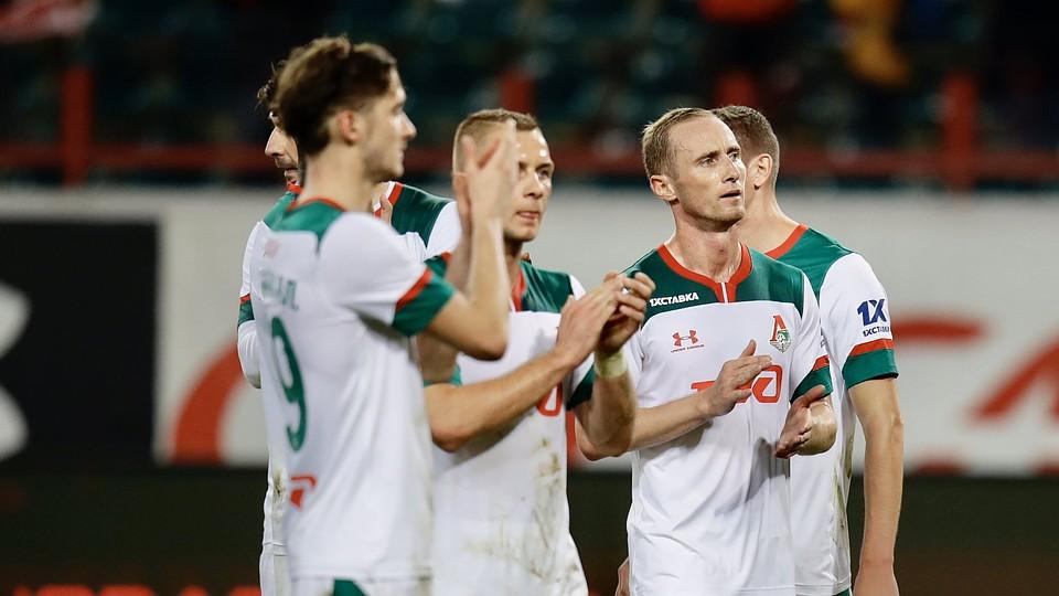 Уфа - Локомотив Москва 2 ноября прямой эфир