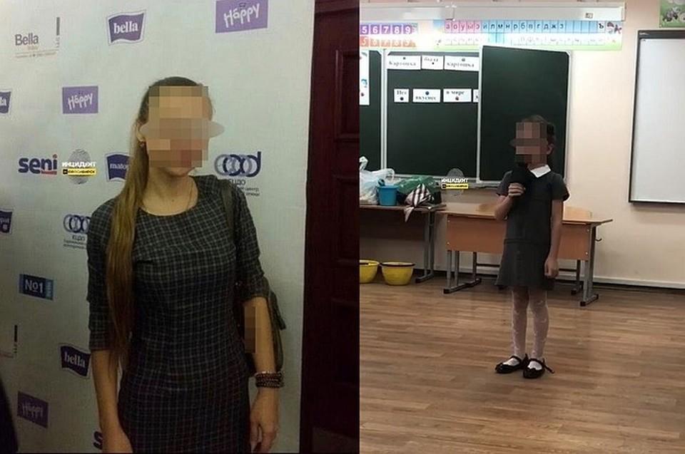 Девочка уверяет, что ее оскорбили на чаепитии, а взрослые говорят, что школьница все придумала. Фото: «Инцидент Новосибирск».