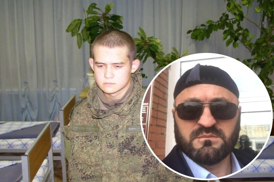 """Забайкальский стрелок"""" Рамиль Шамсутдинов станет подзащитным чеченского адвоката Саида-Магомеда Чапанова"""