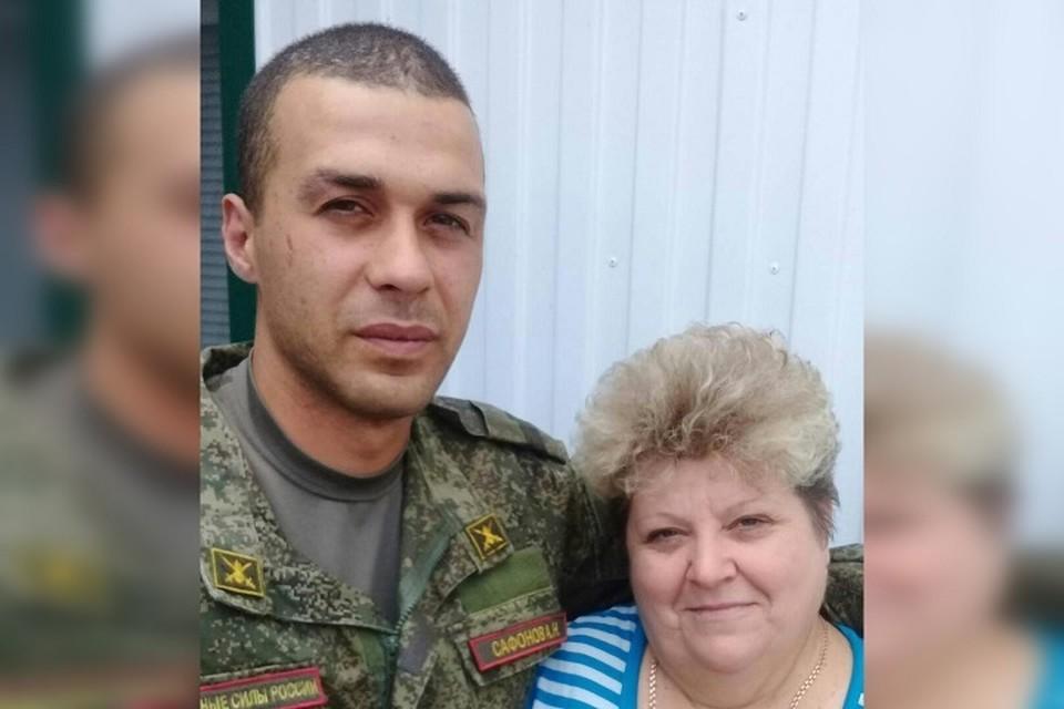 Мама Александра Сафонова отдает все силы на его поиски и не оставляет надежды, что он жив
