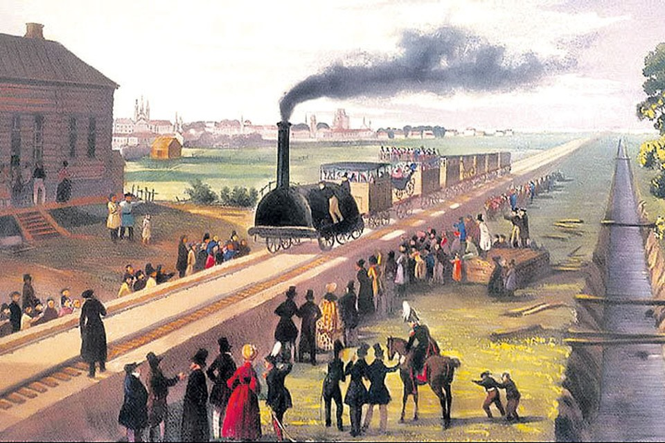 Царскосельская железная дорога. Литография. 1897 г.