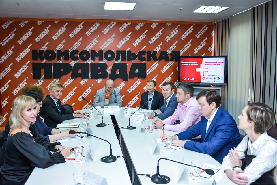 В круглом столе приняли участие врачи ведущих новосибирских клиник.