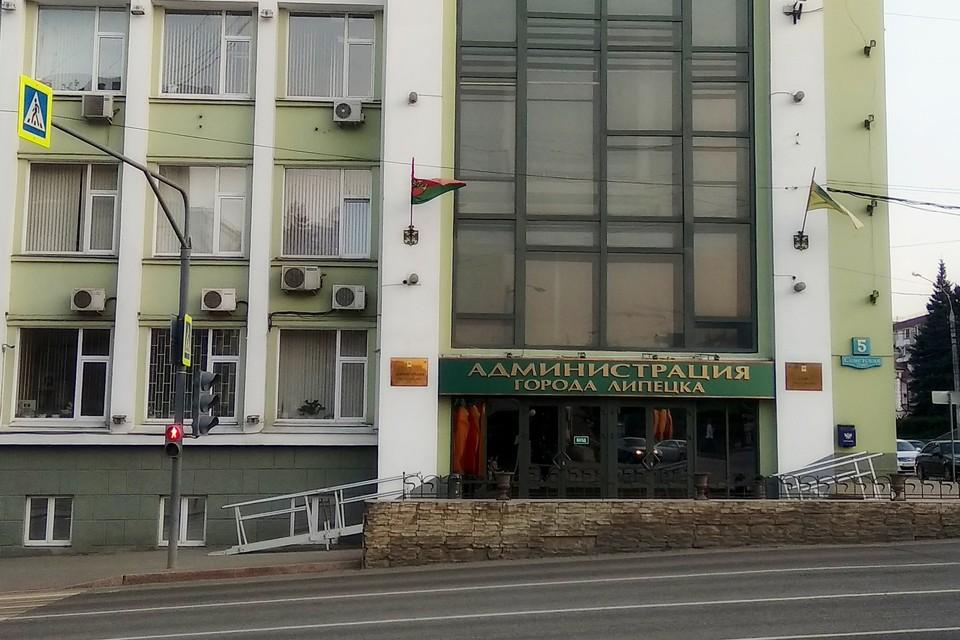 В администрации Липецка документ признали недоработанным