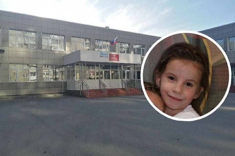 Вера Ганзя высказалась по поводу школьницы из Новосибирска, которую унизили на чаепитии.