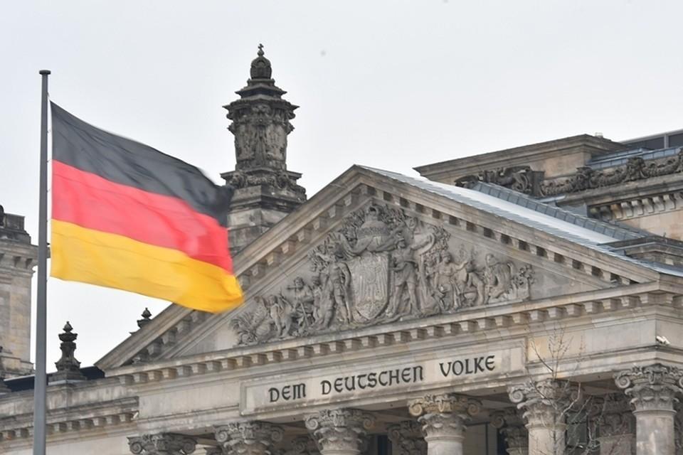 Бундестаг назвал дату рассмотрения поправок к газовой директиве Евросоюза