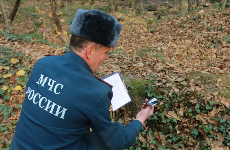 Фото: ГУ МЧС по Краснодарскому краю