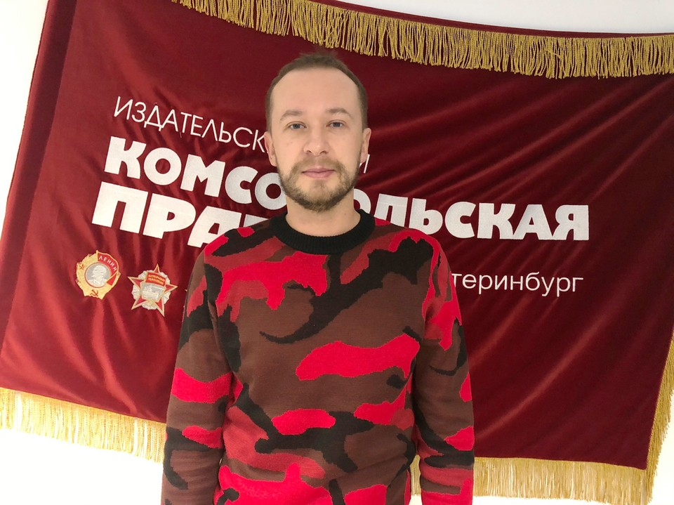 Артём Аксёнов
