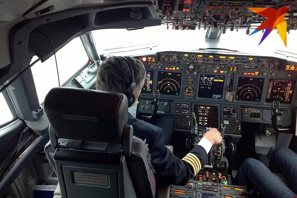Авиакомпания МАУ прекратила летать в Беларусь.