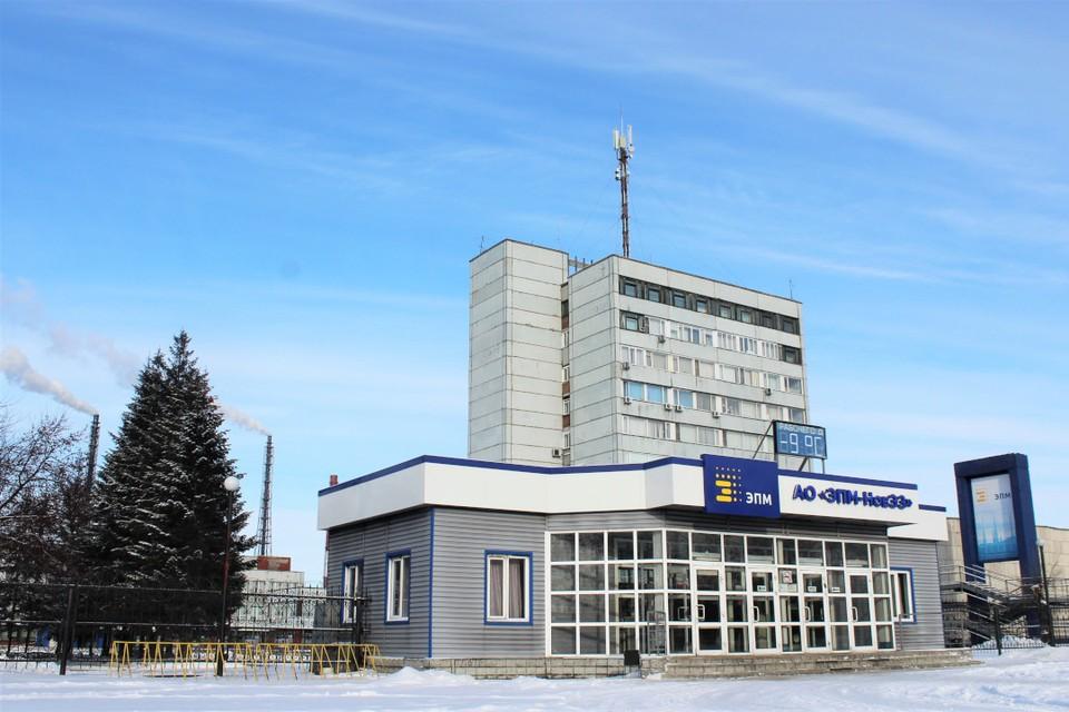 30 сентября этого года завод заключил соглашения о взаимодействии с Министерством труда и социального развития Новосибирской области в рамках реализации данного проекта, а уже в октябре стартовали первые мероприятия.