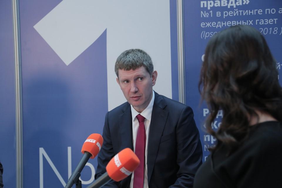 Губернатор Пермского края Максим Решетников.