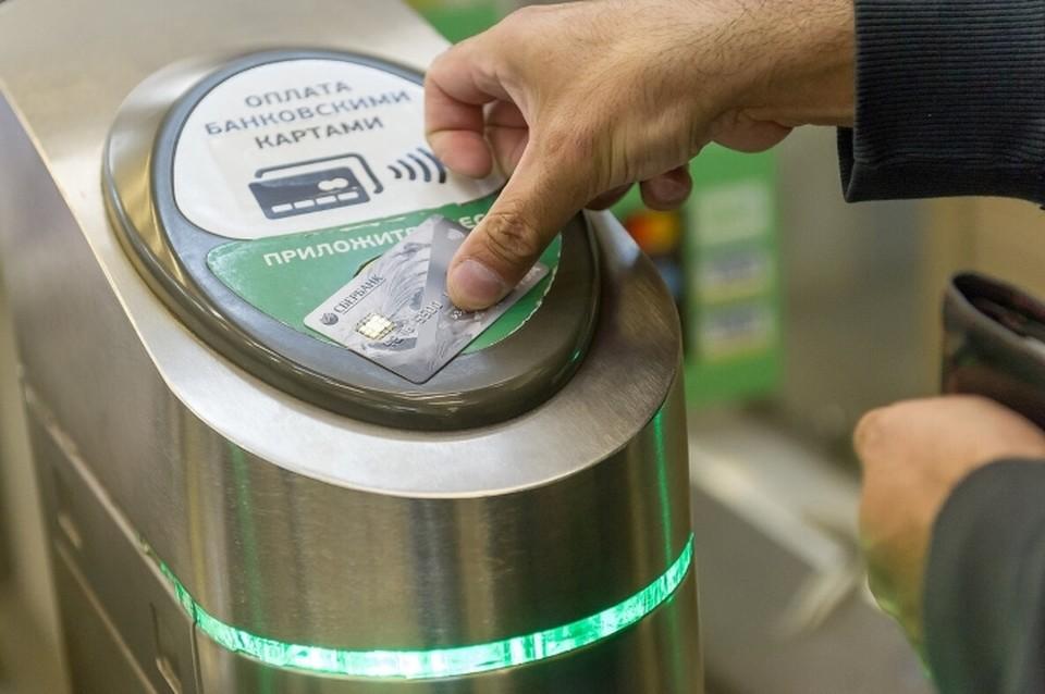 Дополнительные турникеты, принимающие банковскую карту, сократят длинные очереди.