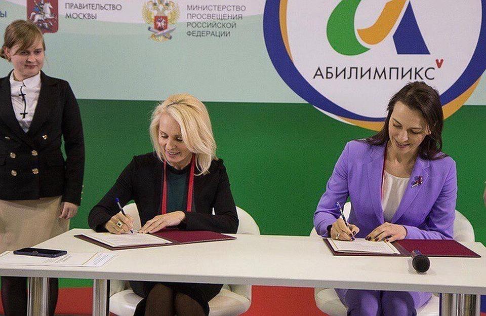 Фото: Пресс служба РГСУ
