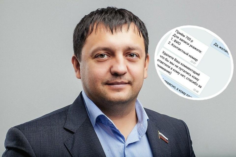 Депутат Совета депутатов города Новосибирска Дмитрий Дамаев считает, что платный прием в его кабинете организуют недоброжелатели. Фото: соцсети.