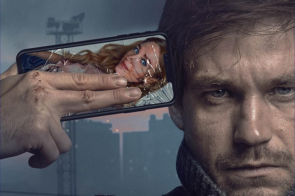 Порно Фильм С Кристиной Асмус