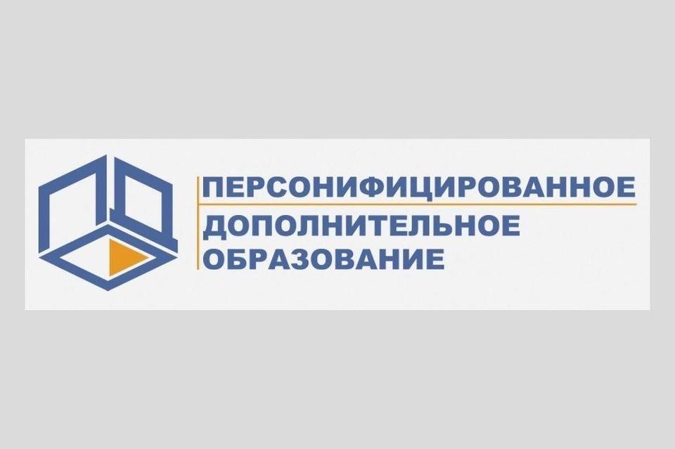 В Тюменской области внедряют систему индивидуального финансирования допобразования первоклассников