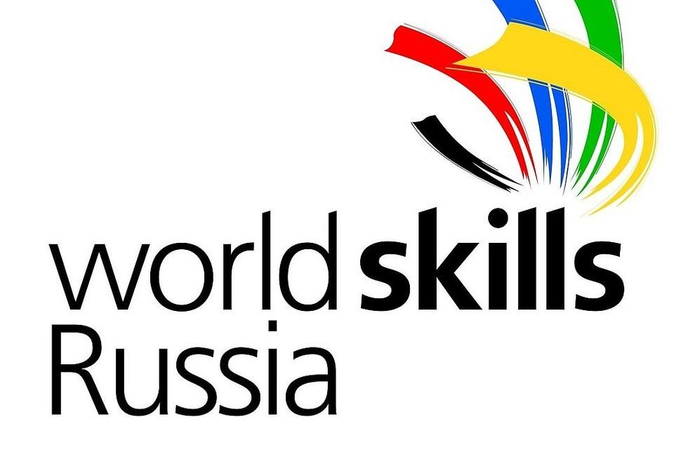 В Тюмени и Тобольске пройдет Открытый Региональный чемпионат «Молодые профессионалы» (WorldSkills Russia)