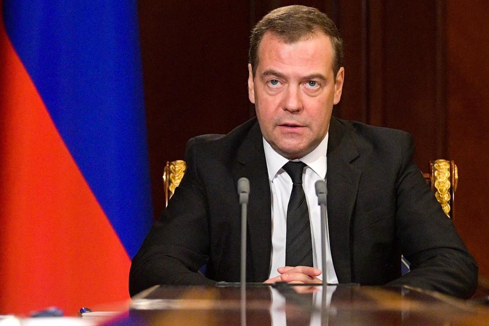 Премьер-министр РФ Дмитрий Медведев. Фото: Александр Астафьев/POOL/ТАСС
