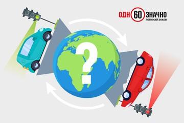 Где в мире самые безопасные дороги и ответственные водители?